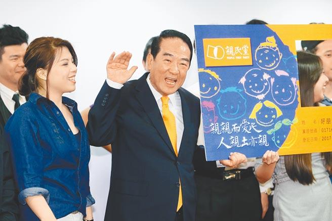 親民黨組織部主任張碩文表示,宋楚瑜參選機率8成,但需要多一點時間思考,請再給宋楚瑜一周時間。(本報資料照片)
