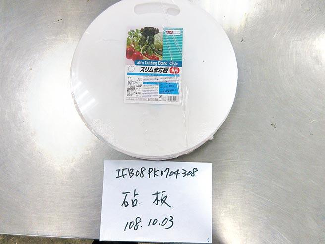 知名日本品牌Daiso旗下一款中國大陸製造的砧板,經醋酸溶出試驗發現蒸發殘渣超標2.3倍。(圖取自食藥署官網)