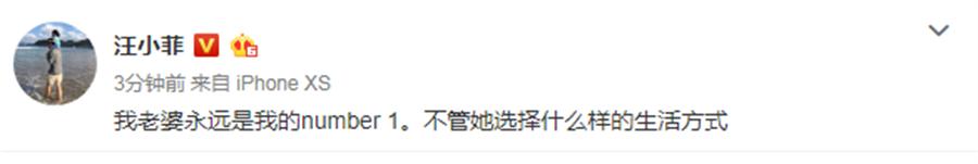 汪小菲發文又刪除。(圖/翻攝自微博)