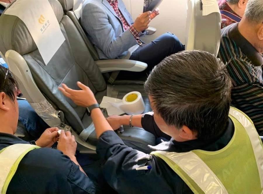旅客一屁股壓壞座位扶手,華信地勤緊急登機修理。(陳滄江提供/李金生金門傳真)