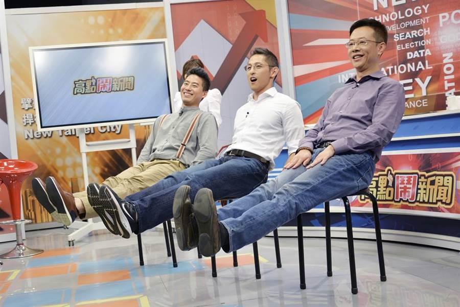 左起:主持郭岱軒、立委參選人吳怡農、張宏陸。(圖/高點鬧新聞提供)