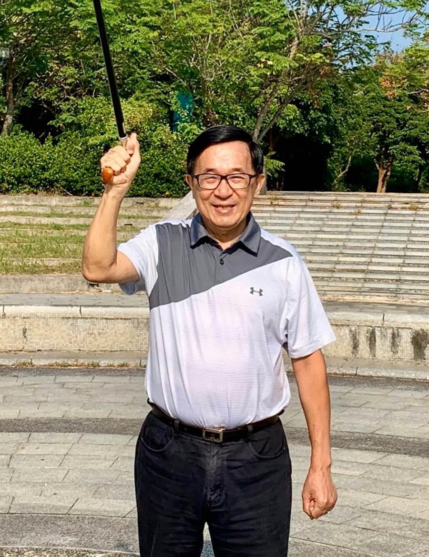 取自陳水扁臉書