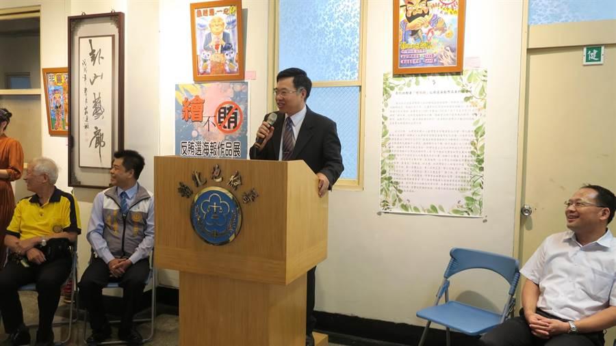 彰化地檢署檢察長徐錫祥,強調明年大選選賢與能一定要拒絕賄選。(謝瓊雲攝)