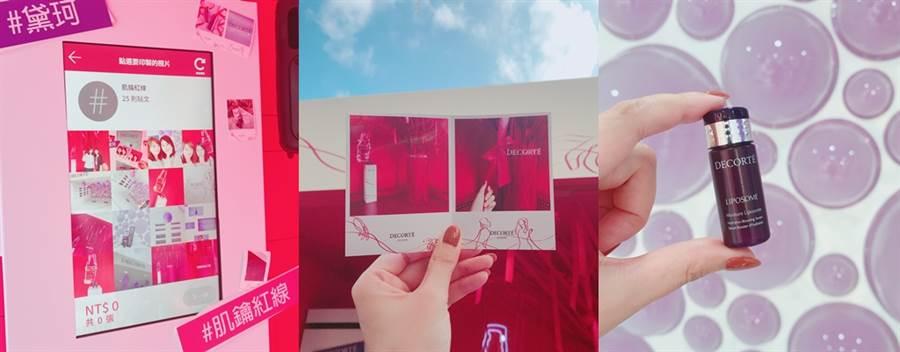 於「遇見.預見肌鑰紅線」概念店完成任務,即可於現場印出自己的美照;完成美肌重啟體驗即有機會獲得黛珂美肌之鑰贈禮-保濕美容液9mL。(圖/邱映慈攝影)
