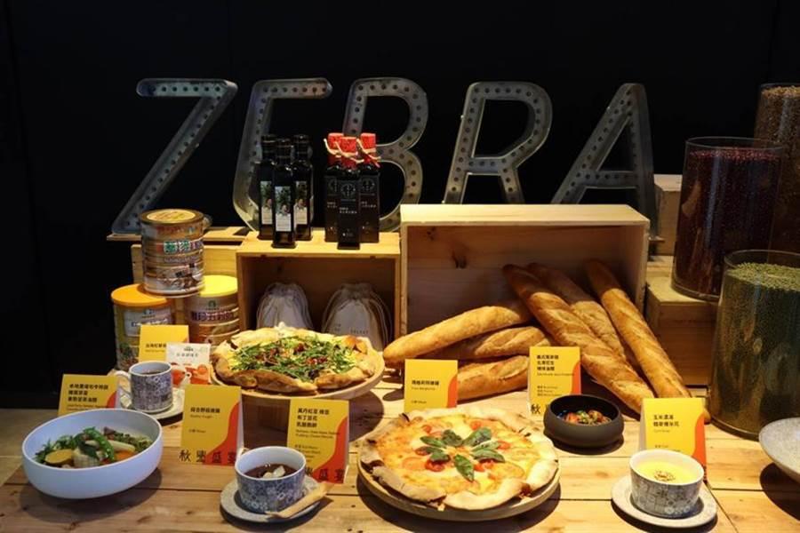 (ZEBRA餐廳即日起推出「秋豐。盛宴」套餐搶市。圖/曾麗芳)
