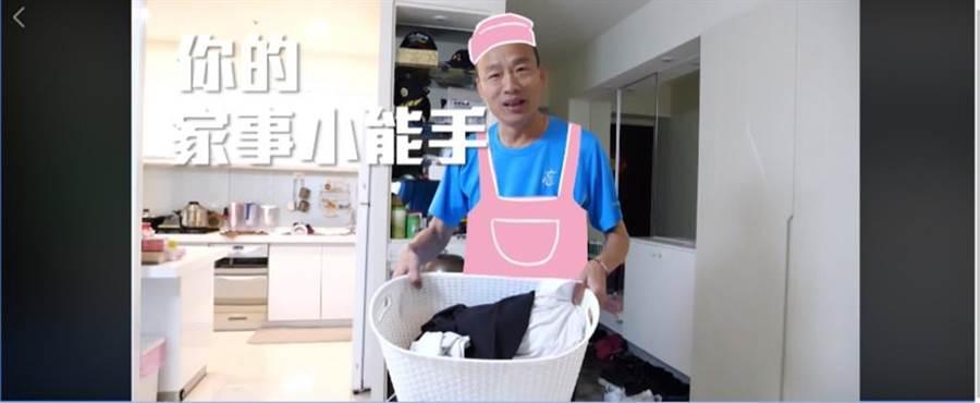 韓國瑜日前上傳在家「洗內褲」影片。(翻攝韓國瑜臉書)