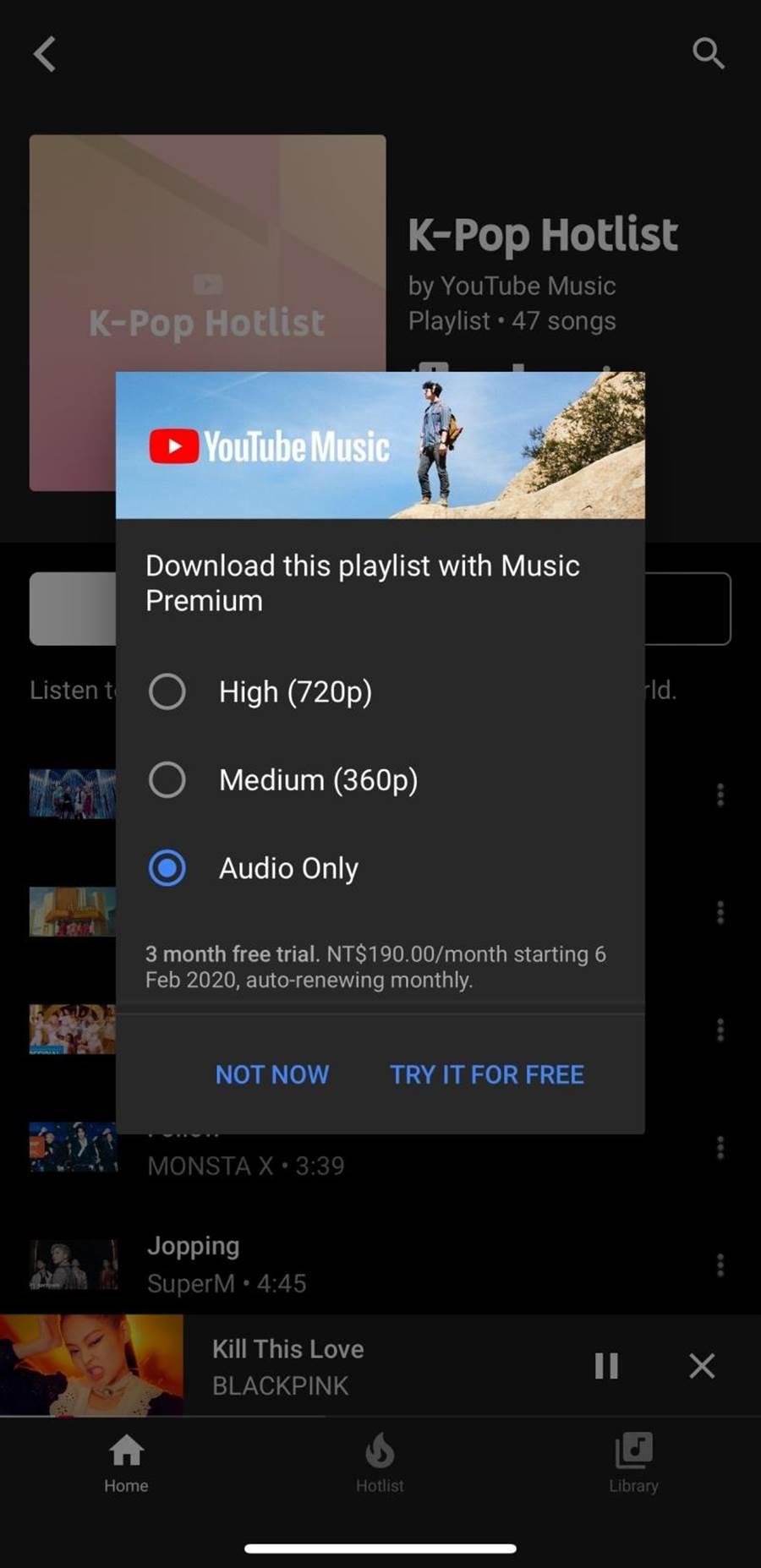 YouTube Music Premium付費會員可選擇下載內容的品質。(翻攝手機)