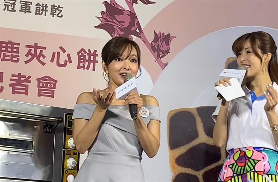 愛紗(左)分享小六時第一次贈送情人節巧克力的趣事。右為記者會主持人沈易儒(小四)。