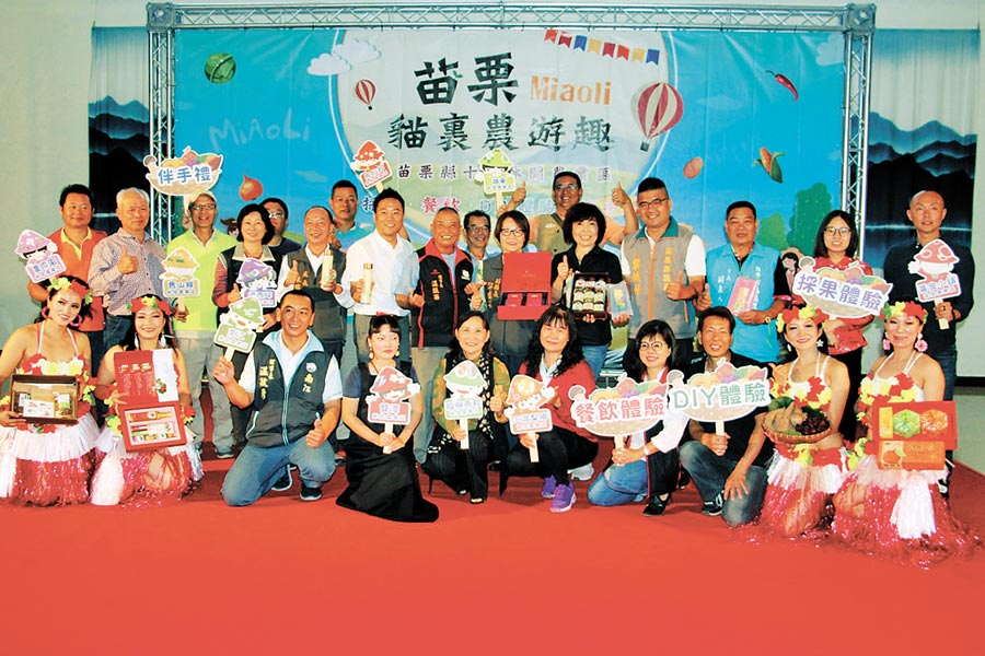 苗栗縣政府規畫「貓裏農遊趣」主題,整合農業旅遊資源,前進台中國際旅展。(何冠嫻攝)