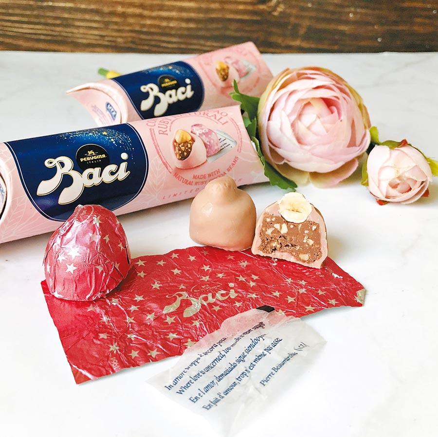 7-11義大利Baci紅寶石巧克力,109元。(7-11提供)