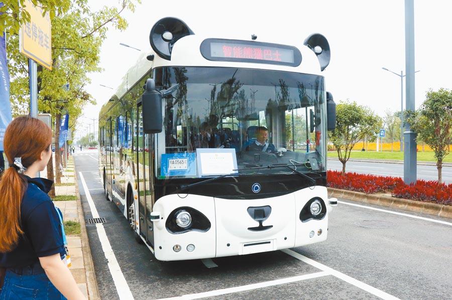 武漢智慧網聯汽車示範區自動駕駛車。(中新社資料照片)