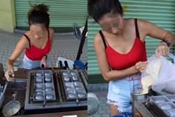 超胸人妻賣雞蛋糕 一彎腰2粒掉出