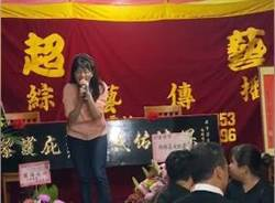 高嘉瑜「挑戰」選民 網:台下快送急診了...