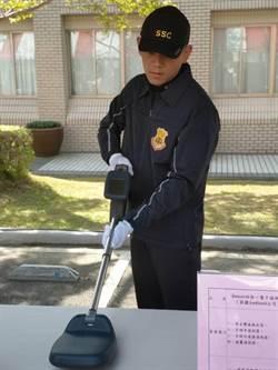 國安局安維7號特勤裝備 反竊聽電子偵測器亮相
