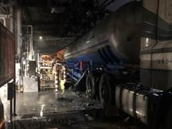 台塑林園廠槽車爆炸 幸無人傷亡