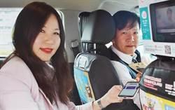 搶攻跨國交通支付 台灣大車隊導入韓亞電子錢包