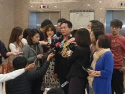 南港7千萬豪宅 綠委:韓國瑜找人施壓台肥借款
