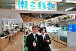 《觀光股》漢來美食2新品牌攻美食街,明年目標展5~8家