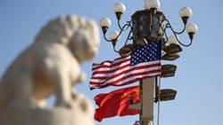 美智庫:與陸貿易戰 美國策略華而不實