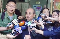 王金平證實宋曾邀任副手:但我無意願