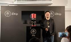 【2019台灣國際咖啡節】世界盃咖啡職人論壇 咖啡大師的深度對談