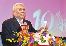 【旺董開講】蔡衍明:台灣未來問題是兩岸問題