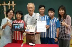 世界青少年發明展 東光自動餵藥音樂器奪金
