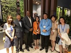 國際展覽業協會ufi年會 貿協力薦2021年在台灣開亞太會議