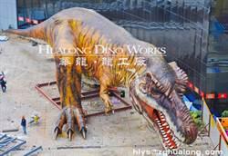 大陸恐龍之鄉把「恐龍」賣到全世界