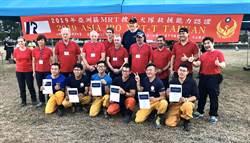 2019亞洲區MRT搜救犬隊救援能力認證 7隊通過