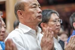 韓國瑜峨眉拜廟人聲鼎沸 支持者高喊「凍蒜」!