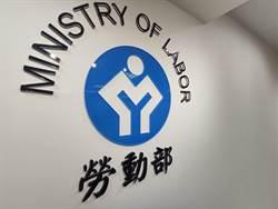 華映欠薪資逾9千萬 勞動部禁止華映董事長出國