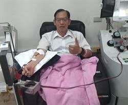 熱血通告來了 36年不間斷第1000次捐血