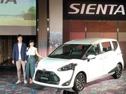 和泰車發表新改款Sienta 新增多款安全配備