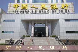 陸國務院:全面取消外資金融機構業務範圍限制