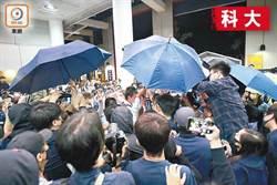 港科遭「私刑」學生 目擊者現身說法