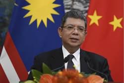 美國考慮明年1月主辦APEC峰會  這個國家說不