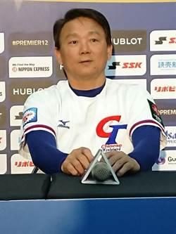 對戰日本7連敗原因   中華隊教頭:不知道
