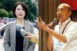 綠委質疑韓國瑜施壓台肥 王鴻薇酸民進黨急了嗎