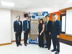 台灣最佳財務策劃師 團體組獎項出爐