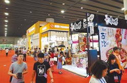 旺報社評》讓台灣體會中國人的驕傲感