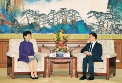 韓正會林鄭 祭出16條惠港政策