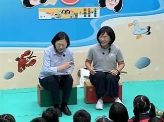 韓國瑜新竹行程遭抗議 小英爽開酸