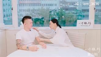 黃山料和吳可熙一起失業2年:「年輕人失業是常態。」