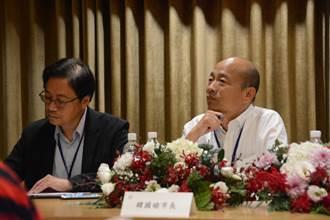韓與科技青年座談 強調學貸全吸收