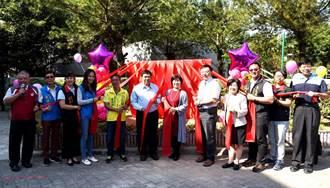 降低3C成癮 南投縣網路成癮防制中心在埔里國小揭牌