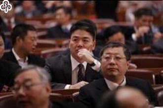 劉強東因個人原因請辭第十三屆全國政協委員