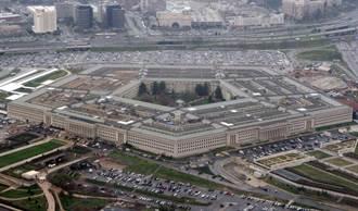 美國防部現在只關心2件事:錢、中國