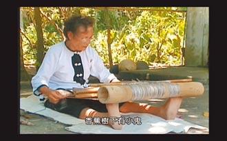 絲絲香蕉織 吟唱噶瑪蘭族智慧