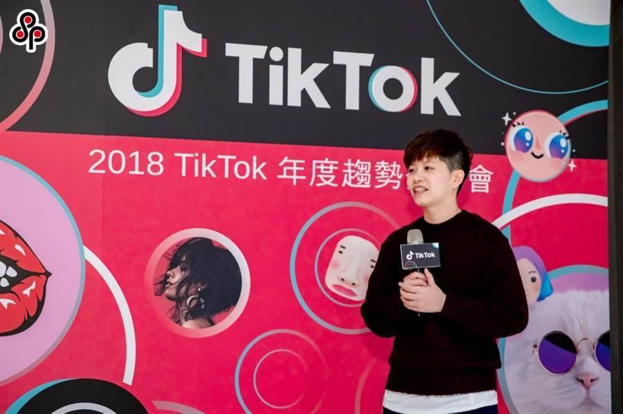 TikTok台灣區營運負責人林宜靜去年12月底表示,目前TikTok在台灣月活躍用戶已達300萬、培養逾200位創作者。(業者提供)